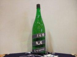 画像4: 睡龍 純米酒 24BY 1800ml 久保本家酒造