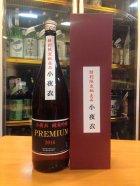 他の写真1: 小夜衣 純米吟醸PREMIUM 27BY 1800ml 森本酒造合資会社