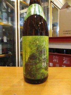 画像2: 屋久の島大自然林 本格芋焼酎25° 1800ml瓶 本坊酒造