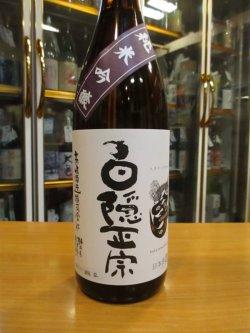 画像2: 白隠正宗 純米吟醸 30BY 1800ml 高嶋酒造株式会社