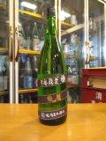 睡龍 生酛純米吟醸酒 24BY 1800ml 久保本家酒造
