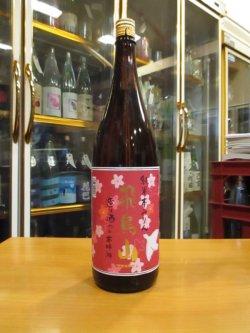 画像2:  飛鳥山純米味醂 杉井酒造 1800ml瓶