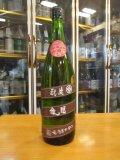睡龍 生酛純米酒 20BY 720ml 久保本家酒造