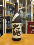 大地 純米吟醸酒 1800ml 旭菊酒造株式会社