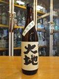 大地 特別純米酒 720ml 旭菊酒造株式会社