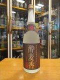 酔麦香 本格麦焼酎25° 本坊酒造 1800ml瓶