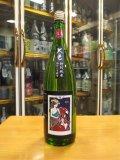 大倉 特別純米瓶燗火入れ原酒協会八号酵母 R1BY 1800ml 大倉本家