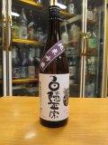 白隠正宗 純米吟醸酒 R1BY 720ml 高嶋酒造株式会社