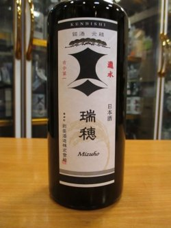 画像2: 瑞穂 黒松剣菱 720ml 剣菱酒造株式会社