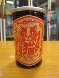 十旭日 純米酒にゃんにゃんカップ 30BY 180ml 旭日酒造