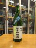 十旭日 純米吟醸原酒トライアル9号 30BY 1800ml 旭日酒造