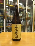 志太泉 純米酒 R2BY 1800ml 志太泉酒造