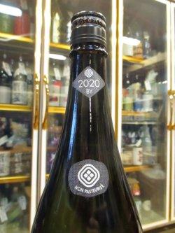 画像3: 篠峯 田圃ラベル山田錦 純米吟醸無濾過生原酒 azure 2020BY 1800ml瓶 千代酒造