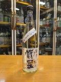 櫛羅 純米中取り生原酒 2020BY 720ml瓶 千代酒造