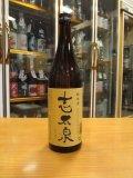 志太泉 純米酒 R1BY 720ml 志太泉酒造
