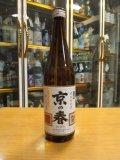 京の春 生酛仕込純米酒 R1BY 720ml 向井酒造