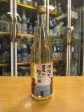 京の春 伊根町夏の思い出純米酒 30BY 720ml 向井酒造