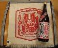 十旭日 わんにゃん前掛け+純米酒わんにゃん30BY1800ml 旭日酒造