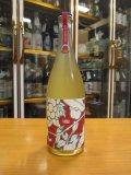 YMW ゴールデン・マウンテン・ワイン 2020 750ml イエローマジックワイナリー