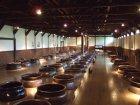 他の写真1: 芋全 貴匠蔵 本格芋焼酎25° 本坊酒造 1800ml瓶