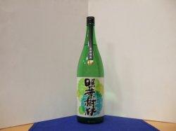 画像1: 照葉樹林 神川酒造 芋焼酎25% 1800ml