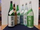 """他の写真1: """"送料無料"""" 篠峯2010BY新酒 1800ml×6本 千代酒造"""