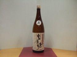 画像1: 宝泉坊 はだか麦焼酎 25° 720ml瓶 媛囃子酒造