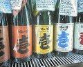 壱 生もと純米酒 1800ml瓶 神戸酒心館
